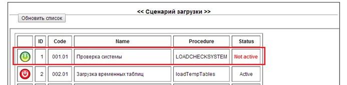load-03